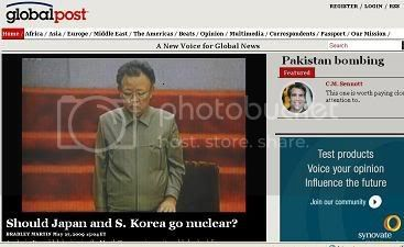 GlobalPost screenshot